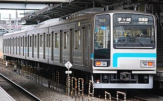 Yokohama Line - Image: Sagami line 205kei