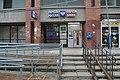 Saint Petersburg Post Office 198330 - 1.jpeg