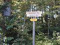 Samuel-Schmid-Weg Rüti bei Büren.jpg