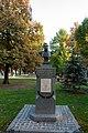 San Martin bust in Kiev.jpg