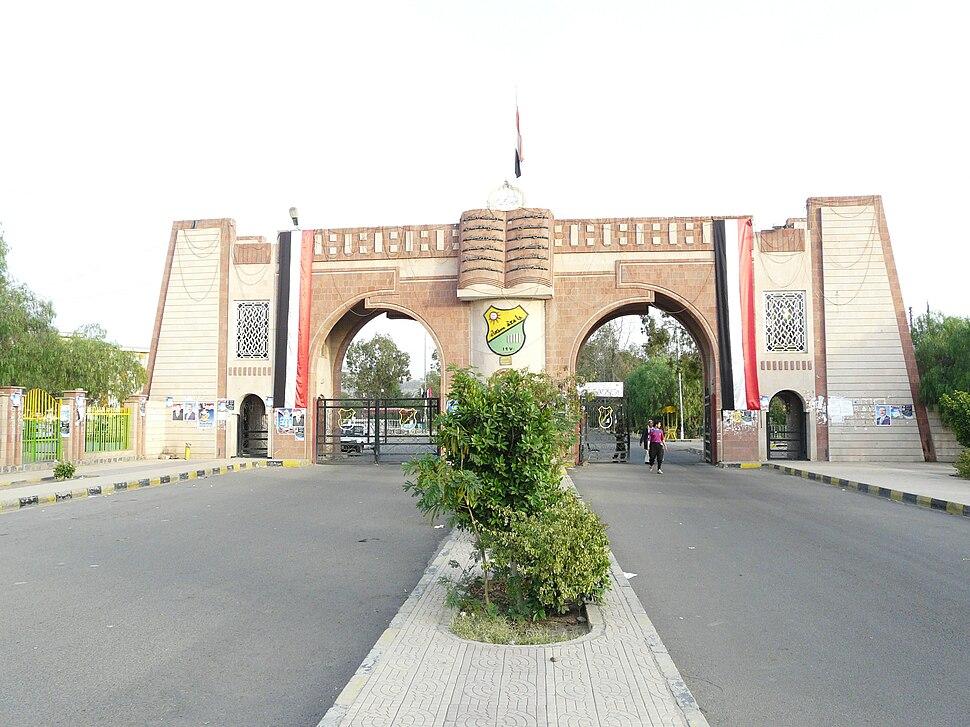 Sana'a New University
