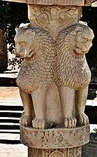 Sanchi lion pillar with flame palmette