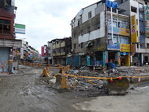 2014 Kaohsiung gas explosions - The damaged underground pipes and sewer system creating trenches.