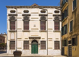Venetian Ghetto - The Levantine Synagogue