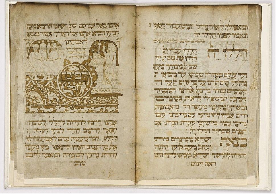 Scribe and illustrator- Joel ben Simeon - First Nuremberg Haggadah - Google Art Project