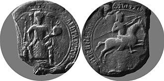 Stefan Vladislav - Image: Seal of Stefan Vladislav