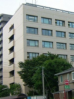 Sendai City Transportation Bureau - Sendai City Transportation Bureau headquarters.