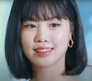 Soojin (singer) South Korean singer and dancer