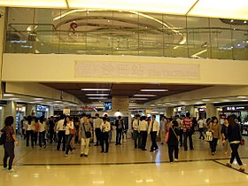 Sha Tin Station Concourse View 201210.jpg