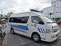 Shanghai Ambulance -3.jpg
