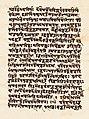 Sharada script manuscript, Kashmir.jpg