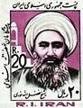 Sheikh Fazlollah stamp.jpg