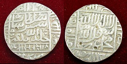 Rupiya released by Sher Shah Suri, 1540–1545 CE, was the first Rupee - Sher Shah Suri
