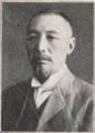 Shigeru Ito.png