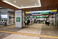 Shinjuku Station New South Gate 2018.jpg