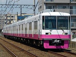 Shin-Keisei Electric Railway - Image: Shinkeisei 8800pink wiki