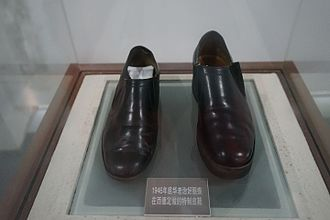 Hua Luogeng - custom-made shoes Hua Luogeng bought in West Germany in 1946 after his leg problems were cured.