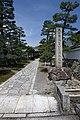 Shojuraigoji01bs4592.jpg