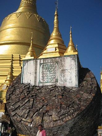 Shwemawdaw Pagoda - Image: Shwe Maw Daw 03