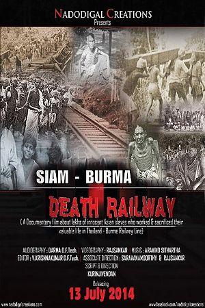 Siam-Burma Death Railway (film)