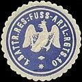 Siegelmarke 1. Battr. Reserve-Fuss-Artillerie Regiments 10 W0346844.jpg