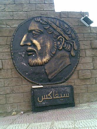 Sculpture de Syphax à El Madher