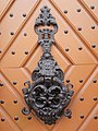 Sigray Palace, gate knocker, 2017 Buda Castle Quarter.jpg