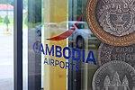 Sihanouk International Airport.jpg