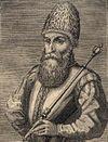 Simeon prencipe de Giorgiani cropped.jpg