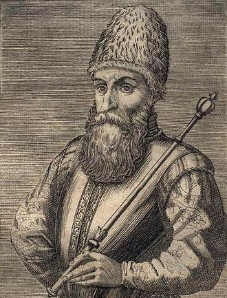 Simon I of Kartli - Image: Simeon prencipe de Giorgiani cropped