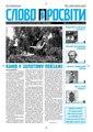 Slovo-38-2008.pdf