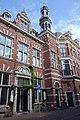Smedestraat 11, Haarlem.jpg