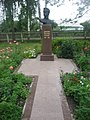 Sosnytsya - Dovzhenko's bust (p2).JPG