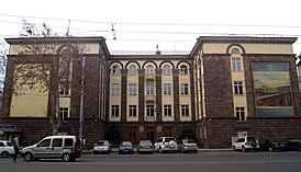 South Caucasus Railway, headquarter.jpg