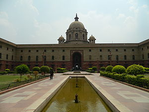 Prime Minister's Office (India) - Image: South block