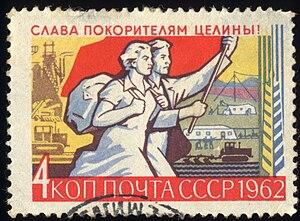 Soviet Union-1962-Stamp-0.04. Hail to Conquerors of Virgin Soil-1.jpg