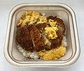 Special pork loin katsudon of Lawson.jpg
