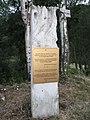 Srbská Kamenice, pomník.jpg