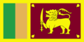 Sri lanka flag 300.png