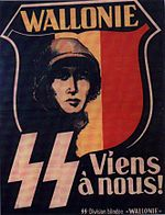 Reproduction en couleurs d'une affiche de recrutement de la division SS « Wallonie »