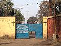 St.Stephen Cemetery - Main Gate.JPG