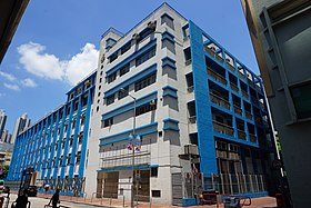 St. Francis Xavier's School, Tsuen Wan (full view and blue sky).jpg