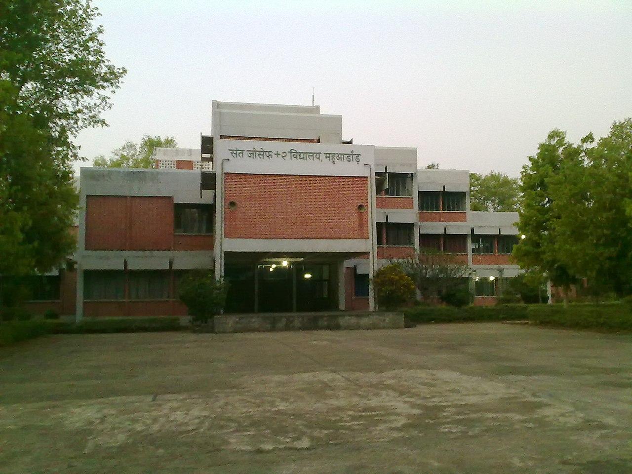 File:St.joseph-2school,mahuadanr - panoramio.jpg