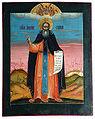 St Alexander Svirsky.jpg