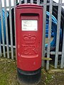 St Columb Industrial Estate - Post box - geograph.org.uk - 1223529.jpg