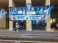 Stade Vélodrome 11.jpg