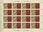 Stamp Soviet Union 1977 CPA4792kb.jpg