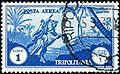 Stamp Tripolitania 1931 1lire air.jpg
