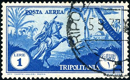 Airmail stamp of Tripolitania (1931)