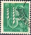 Stamp of India - 1980 - Colnect 239084 - 1 - Farmer retort - corn.jpeg